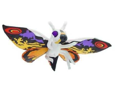 File:Mothra Ty 1.jpg