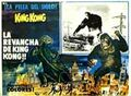 King Kong vs. Godzilla Poster Mexico 1