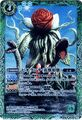 Battle Spirits Rose Biollante Card