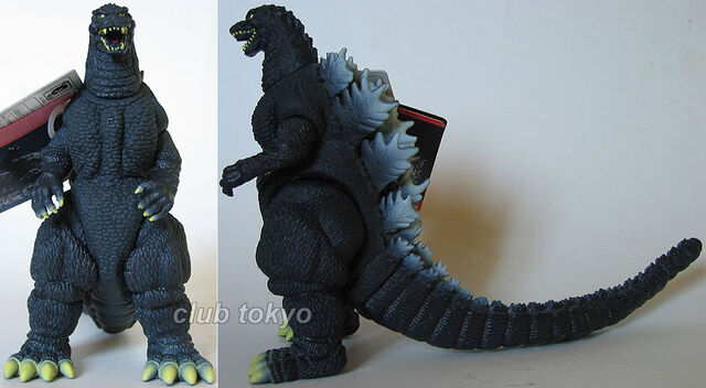 File:Bandai Japan 2005 Movie Monster Series - Godzilla.jpg