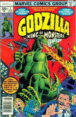File:Godzilla Vol 1 1 Variant.jpg
