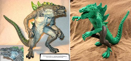 File:Another unreleased Godzilla figureimage.jpeg