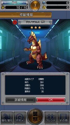 File:GKC Titanosaurus.jpg