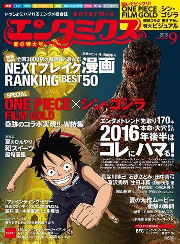 File:Magazine shingoji.jpeg