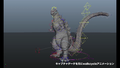 Shin Gojira - VFX Reel - 00020