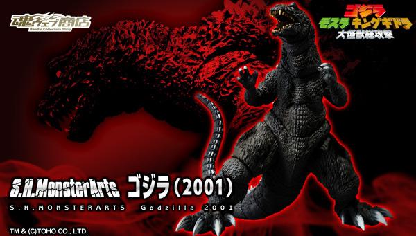 File:SHMA Godzilla 2001 Ad.jpg