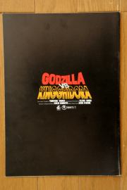 File:1991 MOVIE GUIDE - GODZILLA VS. KING GHIDORAH BACK.jpg