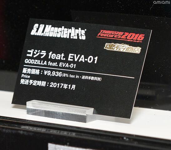 File:EVA-Godzilla-004.jpg