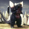 Kaiju Guide SpaceGodzilla