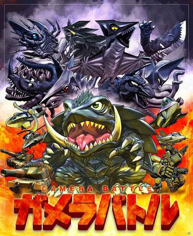File:Gamera Battle Poster.jpg