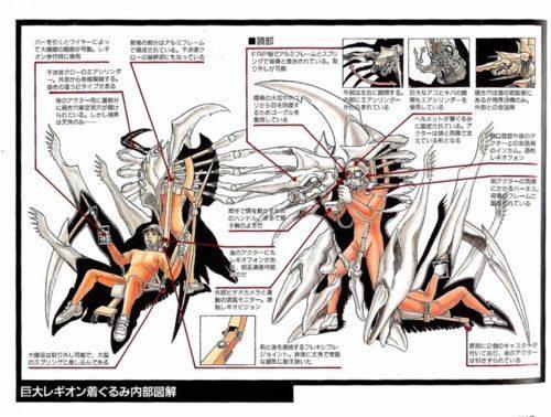 File:Legion Suit.jpg