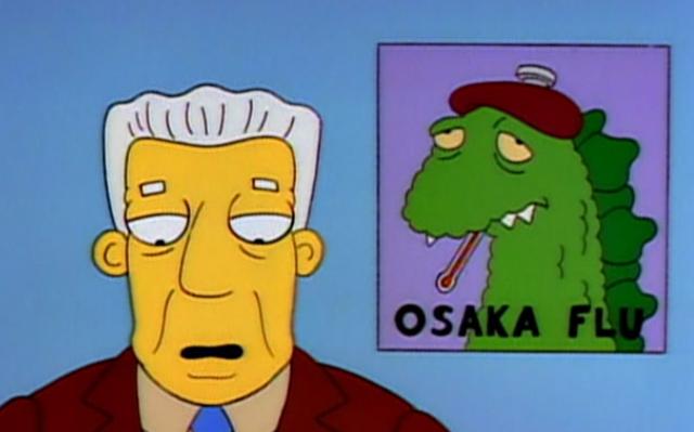 File:Simp Godzilla1.png