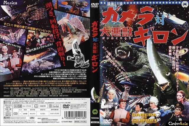 File:408685-giant-monster-movies-gamera-vs-guiron-dvd-cover.jpg