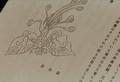 GMK - Ancient Drawing Mothra