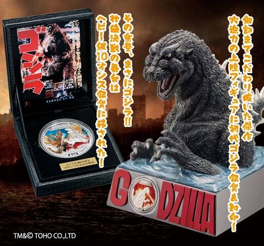 File:Godzilla 60th Anniversary Official Set of something.jpg