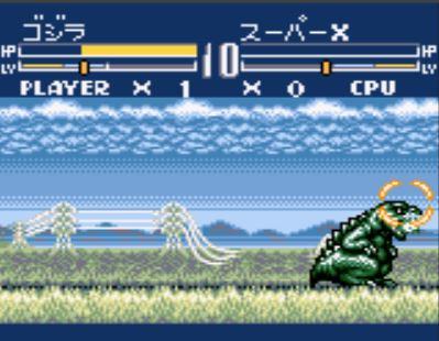 File:Godzilla destroys the Super X.jpg