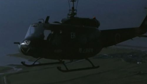 File:Fuji UH-1J.jpg