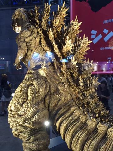 File:Shingojira maquette 5.png
