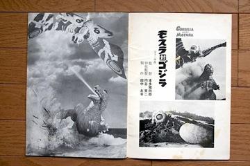 File:1970 MOVIE GUIDE - TOHO CHAMPION FESTIVAL MOTHRA VS. GODZILLA PAGES 1.jpg