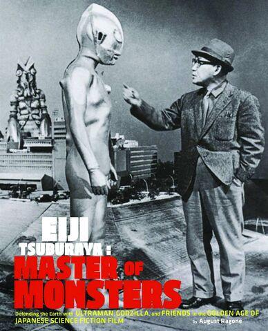 File:ETMOM Title cover.jpg