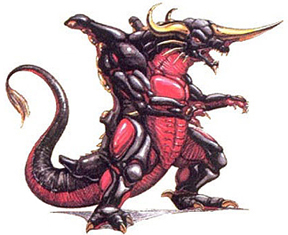 File:Bagan SuperGodzilla.jpg