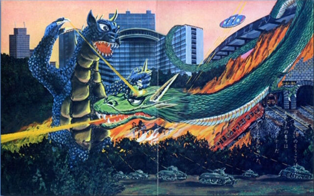 File:SONORAMA - Giant Dragon Manda 8.jpg