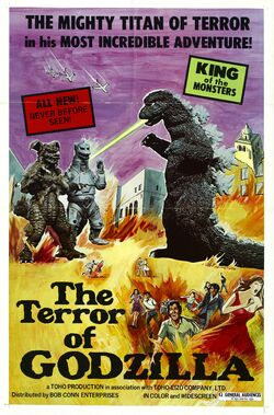 Terror of MechaGodzilla Poster United States