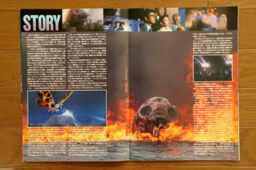 File:1992 MOVIE GUIDE - GODZILLA VS. MOTHRA PAGES 1.jpg