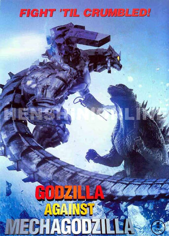 File:Fight 'Til Crumbled!.jpg