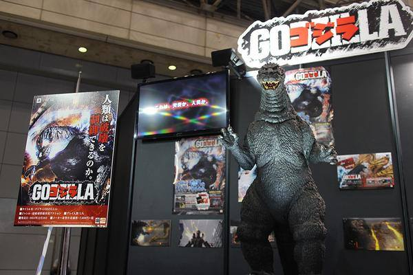 File:PS3 Godzilla Exhibition.jpg