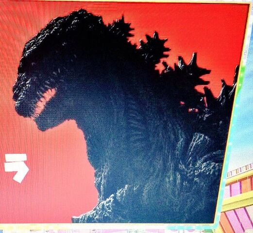 File:Shingoji teaser.jpeg