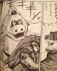 Mechani-Kong appears