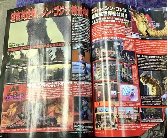 File:New Godzilla magazine.jpeg