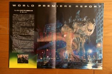 File:1998 MOVIE GUIDE - GODZILLA 1998 PAGES 3.jpg