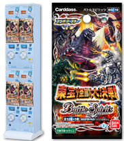 File:Battle Spirits Booster.jpg