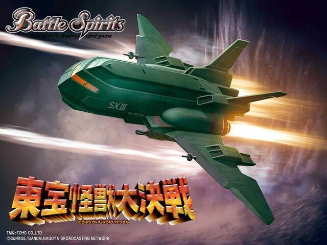 File:Battle Spirits Super X3.jpg