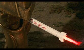 Potaedong 55 in Take-Majin's buttocks