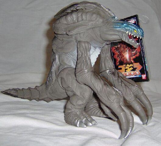 File:Bandai Japan Toho Kaiju Series - Orga.jpg