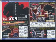 Godzilla 2016 Bandai Toy Ad