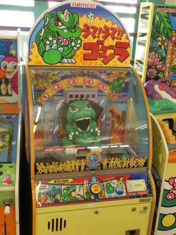 File:Godzilla Wars Jr. 2.jpg