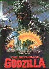File:The Return of Godzilla Poster International 1.jpg