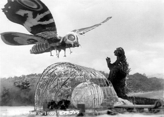 File:Mothra-9.jpg