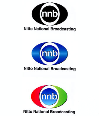 File:Concept Art - Godzilla Final Wars - Nitto National Broadcasting Logo.png