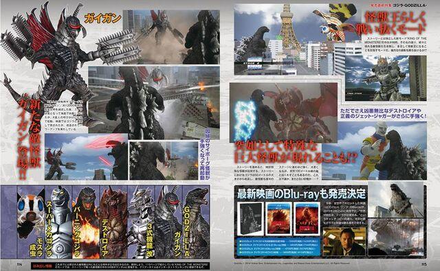 File:Godzilla The Game Magazine Scan 1.jpg