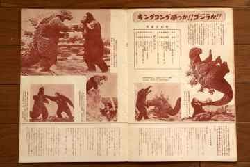 File:1962 MOVIE GUIDE - KING KONG VS. GODZILLA PAGES 1.jpg