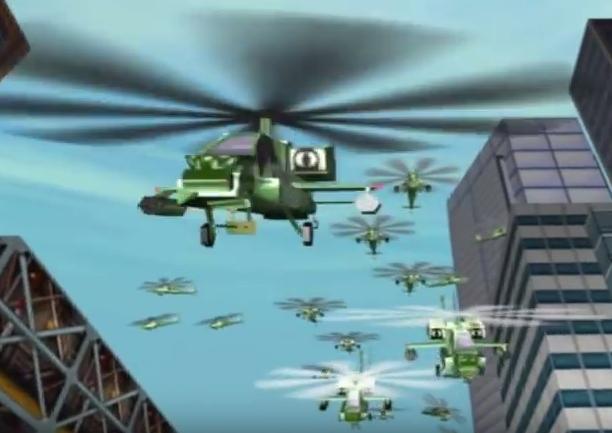 File:GDAMM AH-64 Apache.png