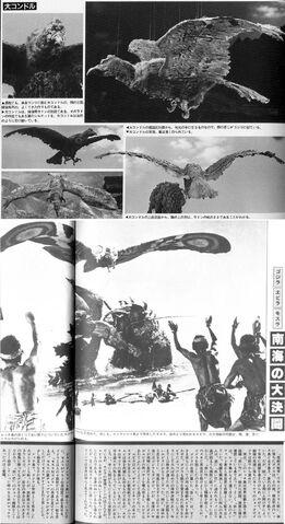 File:Behind Ebirah, Horror of the Deep.jpg