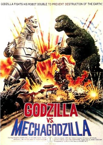 File:Godzilla Movie Posters - Godzilla vs. MechaGodzilla -English-.png