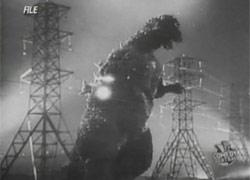 File:Godzilla Reference 22.jpg