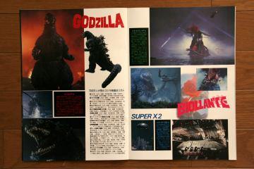 File:1989 MOVIE GUIDE - GODZILLA VS. BIOLLANTE PAGES 3.jpg